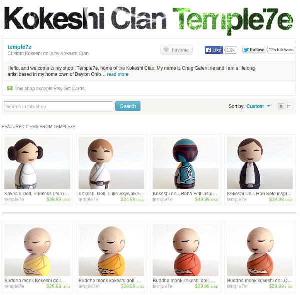 kokeshi clan temple7e